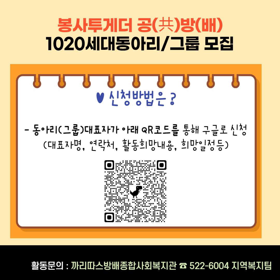 990557922_1617698609.9205.jpg